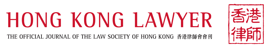Hong Kong Lawyer Logo