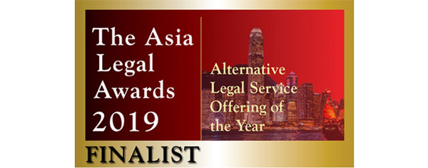 Alternative-Legal-Service-Offering-2019-badge_1-1